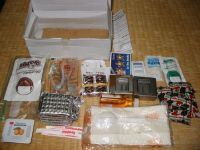 Italian Special Combat Food Ration Contents