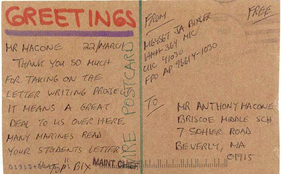 Mre Postcard Forms In 2006 Mres - Mreinfo.Com