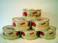 Red Feather Butter cans