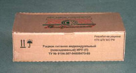 Russian ration box