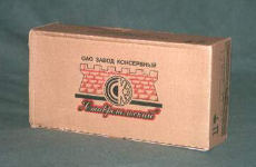 Russian 24-Hour Individual Food Ration top of box