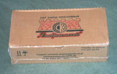 "Russian 4-Hour Individual Food Ration"" or ""Individualnovo Ratsiona Pitanee - Povsedyen"" (IRP-P)"