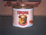Russian 24-Hour Individual Food Ration Stewed beef
